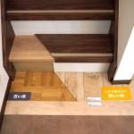 階段:重ね貼り